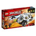 レゴ ニンジャゴー 70588 チタン式パワーモービルの画像