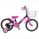 トイザらス AVIGO 18インチ 子供用自転車 アルバニー(ピンク/ブラック)