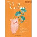 【出産内祝いカタログギフト】colon(コロン)キャンディ【送料無料】