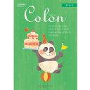 【出産内祝いカタログギフト】colon(コロン)マドレーヌ【送料無料】