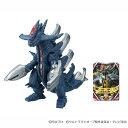 【クリアランス】ウルトラ怪獣DX マガグランドキング