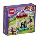 レゴ フレンズ 41123 子馬のシャワー