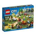 レゴ シティ 60134 レゴ(R)シティの人たち【送料無料】の画像