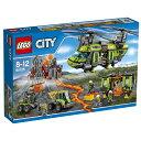 レゴ シティ 60125 パワフル輸送ヘリコプター【送料無料】