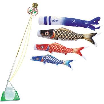 【鯉のぼり】ベビーザらス限定 鯉のぼり 飛悠名入れスタンドセット2.0m【送料無料】