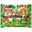 パイの実シェアパック 133g【お菓子】