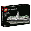 【オンライン限定価格】レゴ アーキテクチャー 21030 アメリカ合衆国議会議事堂【送料無料】の画像