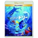 【ブルーレイ+DVD】ファインディング・ドリー MovieNEX(初回限定オンパック)【送料無料】