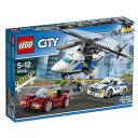 レゴ シティ 60138 ポリスヘリコプターとポリスカー...
