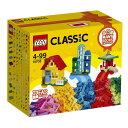【オンライン限定価格】レゴ クラシック 10703 アイデア...