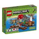 レゴ マインクラフト 21129 きのこの島【送料無料】