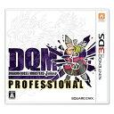 【3DSソフト】ドラゴンクエストモンスターズ ジョーカー3 ...