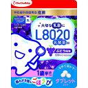 L8020乳酸菌 チュチュベビー タブレット(ヨーグルトぶどう風味)