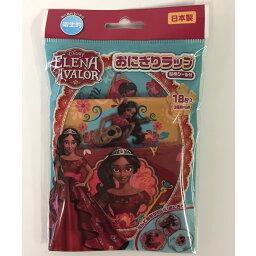 ディズニーおにぎりラップ アバローのプリンセス エレナ