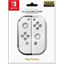 Joy-Con ハードカバー for Nintendo Switch(クリア)