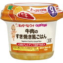 【キユーピー】 キユーピー すまいるカップ 牛肉のすき焼き風ごはん