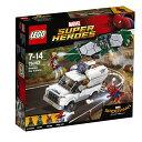 レゴ スーパーヒーローズ 76083 バルチャーに気をつけろ...