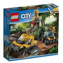 レゴ シティ 60159 ジャングル探検パワフルトラック