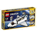 レゴ クリエイター 31066 スペースシャトル
