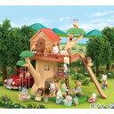 【オンライン限定価格】シルバニアファミリー にぎやかツリーハウス【送料無料】