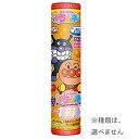 アンパンマン ミニミニラムネ(容器入り)(23g×1)【お菓子】