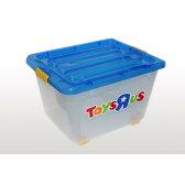 トイザらスおもちゃ箱(ブルー)【送料無料】