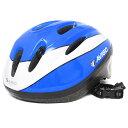 楽天トイザらス・ベビーザらストイザらス AVIGO キッズヘルメット Lサイズ ブルー LED付 (58〜60cm)