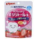 親子で乳歯ケア タブレットU いちご味 60粒入