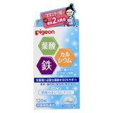 葉酸カルシウムプラス 120粒【】