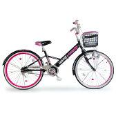 20インチ 子供用自転車 ハードキャンディージュエリー ブラック【女の子向け】