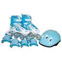 トイザらス限定 インラインスケート トゥインクルコンボセット SOFT ブルーL (21〜23cm)【送料無料】