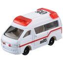 トミカ ハイパーレスキュー HR05 機動救急車