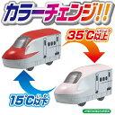 カラーズ T02 E6系新幹線スーパーこまち