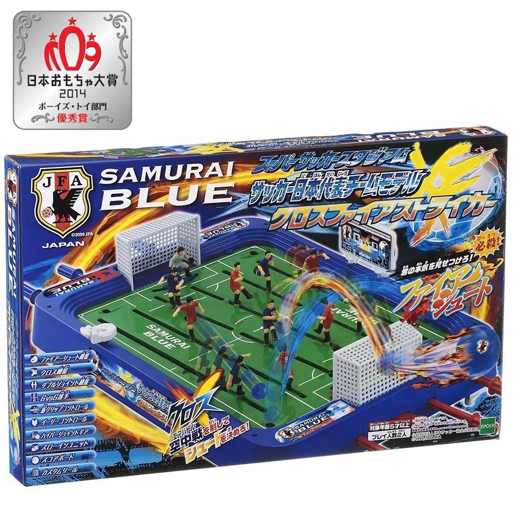スーパーサッカースタジアムサッカー日本代表チームモデルクロスファイアストライカー