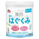 森永ドライミルク はぐくみ 810g【粉ミルク】