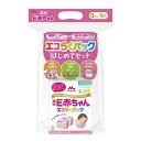 森永 ペプチドミルク E赤ちゃん エコらくパック はじめてセット 400g×2袋【粉ミルク】