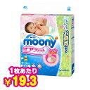 【テープおむつ】ムーニーエアフィット Mサイズ(6〜11kg)80枚