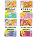 グーグーキッチン12個セット(12ヶ月)【オンライン限定】
