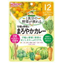 和光堂 グーグーキッチン 10種の野菜のまろやかカレー