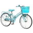 20インチ 子供用自転車 アンバリーL (ブルー)【女の子向け】