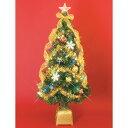 【クリスマスツリー】120cm ファイバーツリー カラフル【送料無料】
