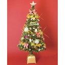 【クリアランス】【クリスマスツリー】トイザらス限定 120c...