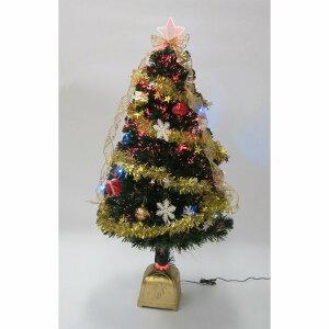 【クリスマスツリー】ファイバーツリー 120cm カラフルLED【送料無料】