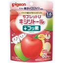 タブレットU キシリトール+フッ素 りんごミックス味 60粒入