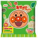 アンパンマンのおやさいせんべい 4連【お菓子】