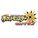 【3DSソフト】ポケ...