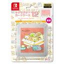 Nintendo Switchソフト専用 キャラクター カードケース12 すみっコぐらし(ぽかぽかねこびより)