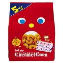 キャラメルコーン 5個パック(21g×5パック)【お菓子】