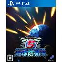 【PS4ソフト】地球防衛軍5【送料無料】
