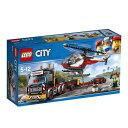 レゴ シティ 60183 巨大貨物輸送車とヘリコプター...
